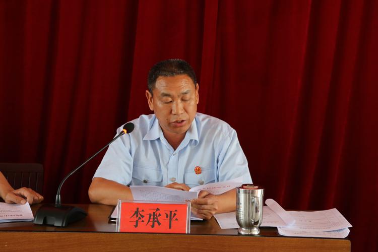 党组成员,纪检组长李承平又与参会干警们一道学习了《腾冲市人民法院